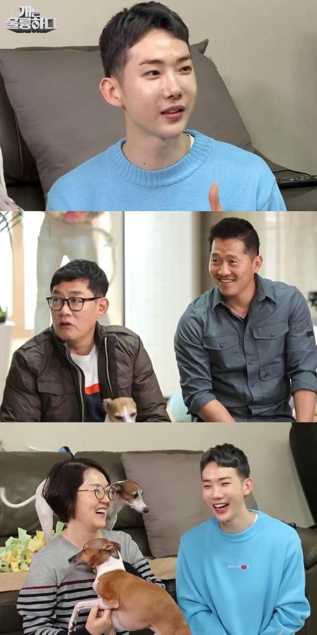 '개는 훌륭하다' 예고/ 사진=KBS2 제공
