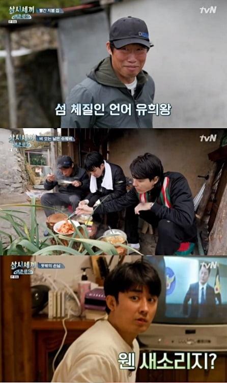 사진=tvN '삼시세끼 어촌편5' 방송 화면.