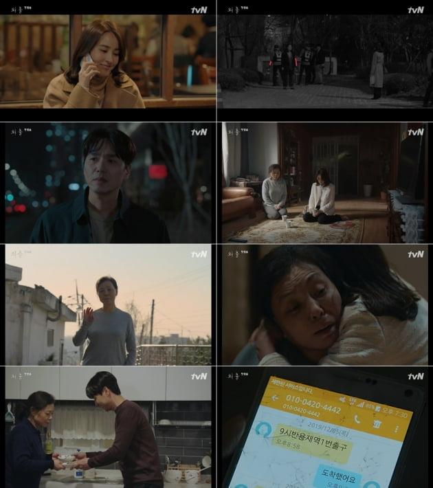 '외출' 한혜진 김미경 김태훈 / 사진=tvN 방송화면