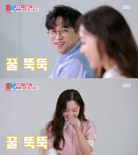 '동상이몽2' 이솔이♥박성광, 직진녀 후진남 커플…화제성도 '대박' (종합)