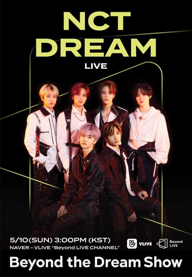 NCT DREAM, 'Beyond LIVE' 포스터 이미지 / 사진제공=SM엔터테인먼트