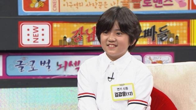'비디오스타' 김강훈 / 사진 = MBC에브리원 제공