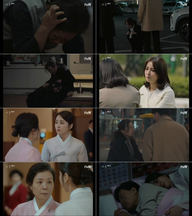'외출' 2회 /사진=tvN 제공