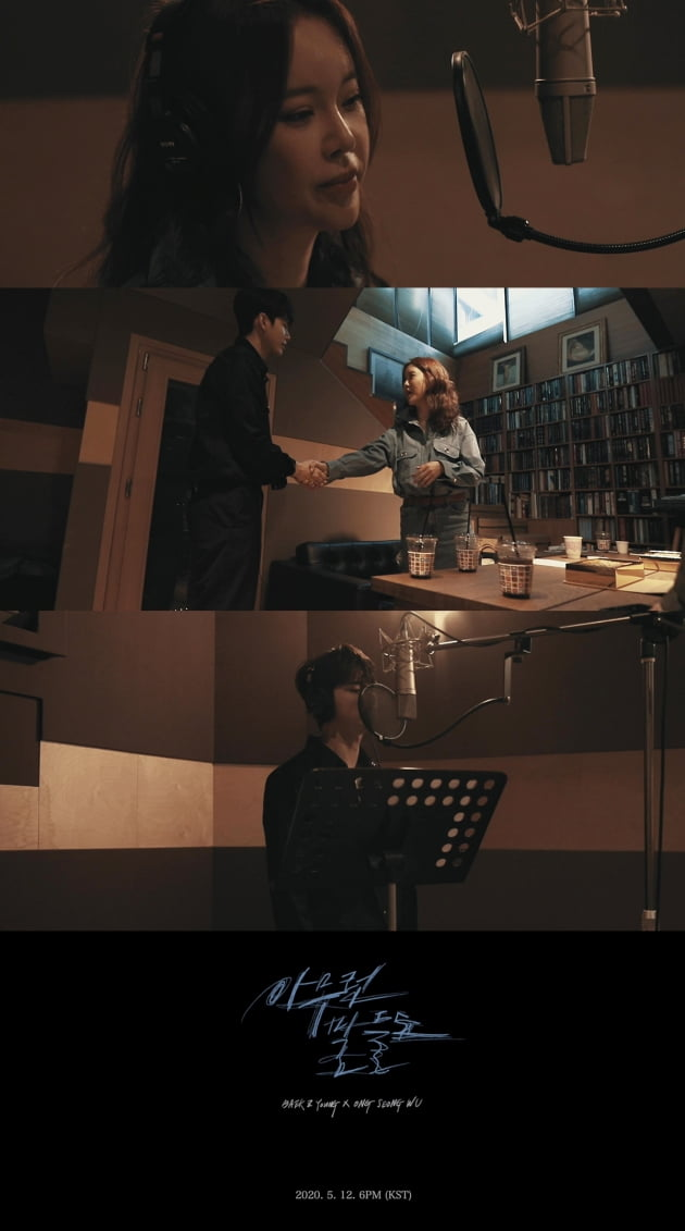 백지영X옹성우 신곡 녹음실 티저/ 사진=트라이어스 제공