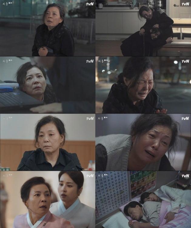 tvN 단막극 '외출' 방송화면. /사진제공=tvN