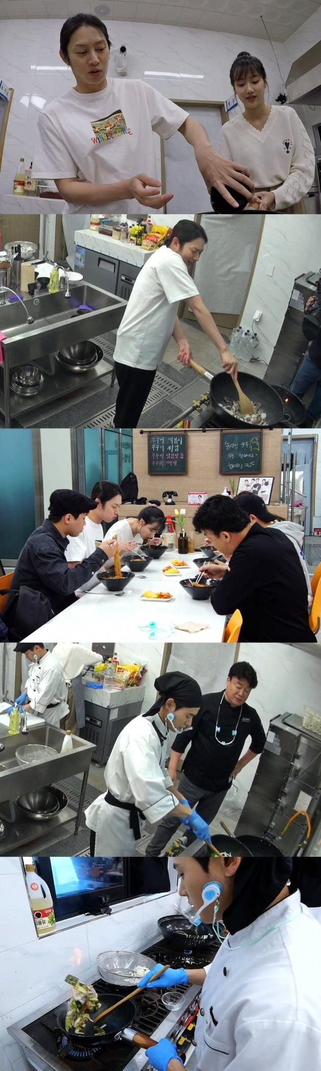 '맛남의 광장' 군산 미식회 / 사진제공=SBS