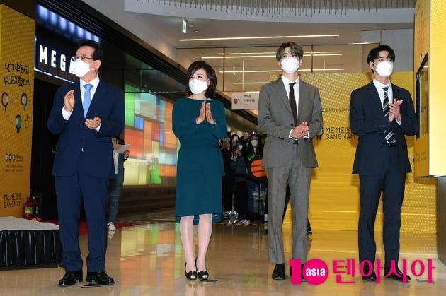 [TEN 포토] NCT127 도영X재현 참석, '함께해요 희망 기부 릴레이 캠페인'