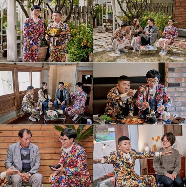 '유 퀴즈 온 더 블럭' 53회 / 사진제공=tvN