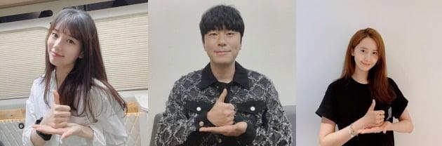 수지, 이시언, 윤아./사진=인스타그램