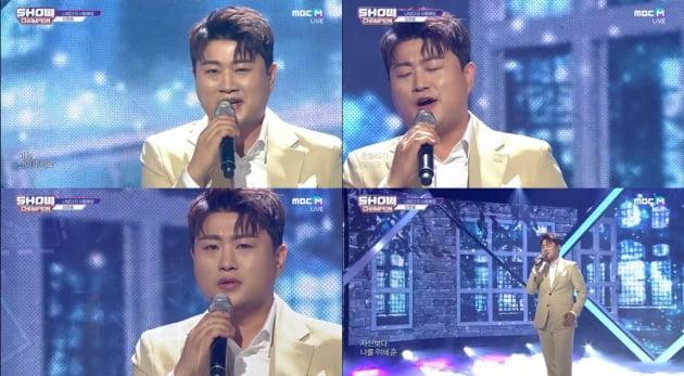 '쇼! 챔피언' 김호중 / 사진 = MBC every1 영상 캡처