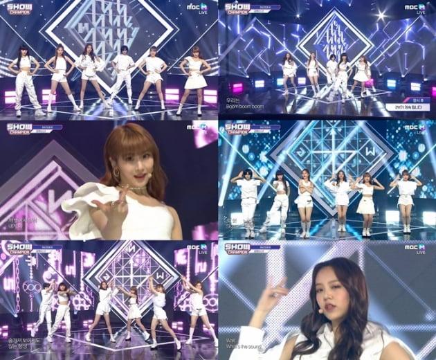 '쇼! 챔피언' 공원소녀 / 사진 = MBC M 영상 캡처