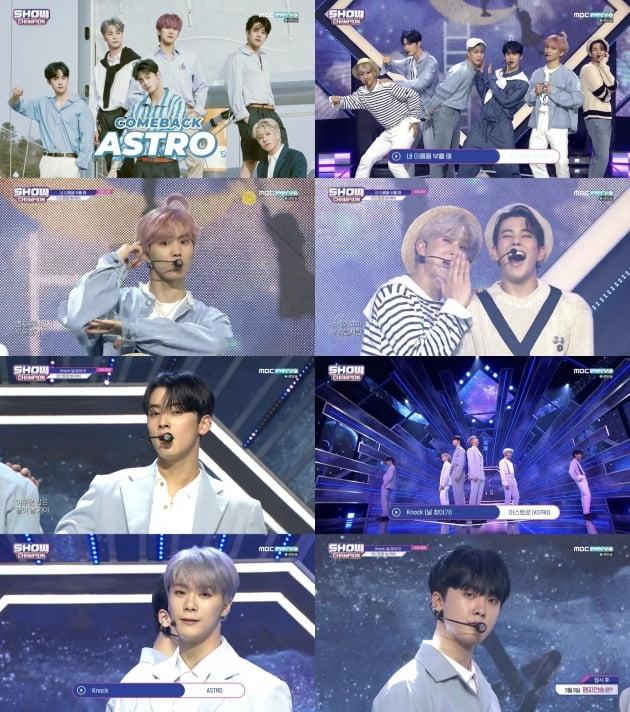 MBC M '쇼! 챔피언' 방송화면. /사진제공=MBC