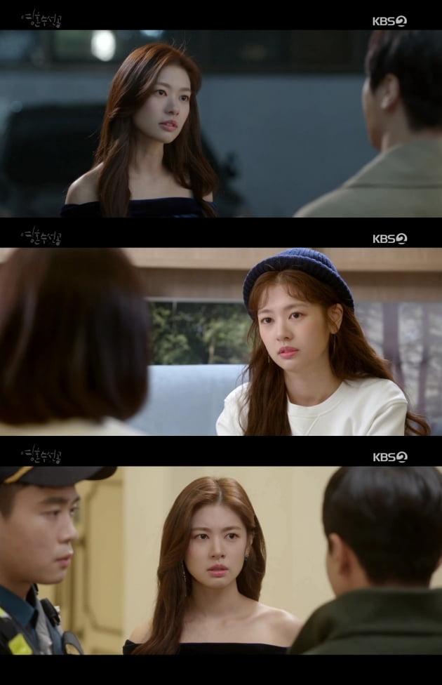 '영혼수선공' 속 정소민/ 사진=KBS2 제공