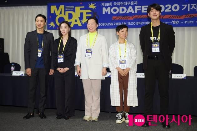 [TEN 포토] 'MODAFE 2020 제39회 국제현대무용제' 기자간담회 개최