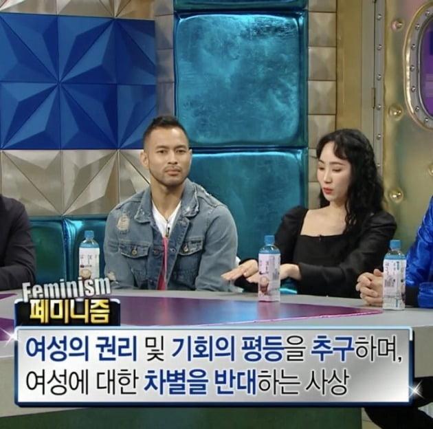 지난 6일 방송된 MBC 예능 '라디오스타' 캡처.