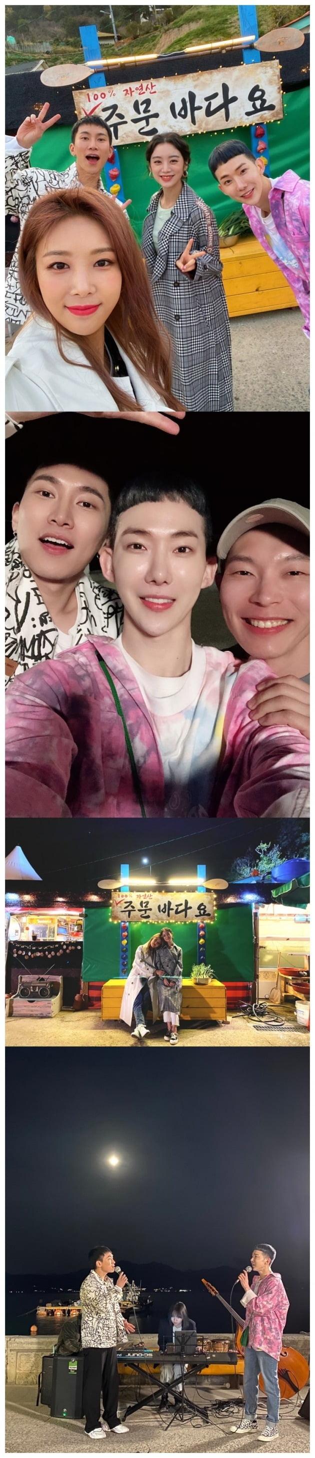 '주문 바다요' 두 번째 게스트./사진제공=MBC에브리원
