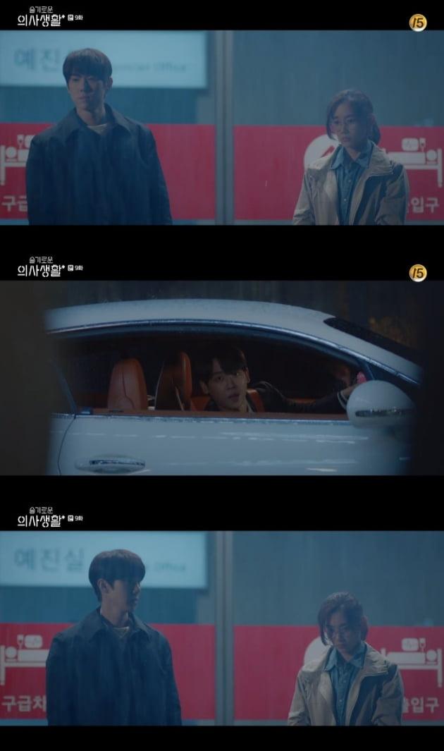 '슬기로운 의사생활' 유연석 신현빈 / 사진 = tvN 영상 캡처