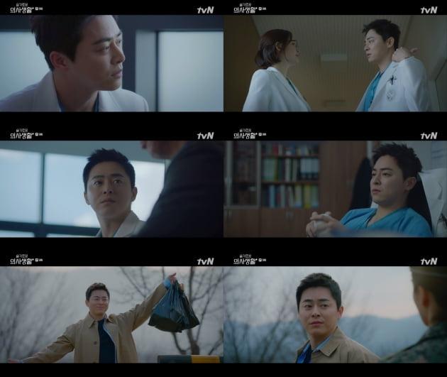 '슬기로운 의사생활' 9화/ 사진=tvN 제공