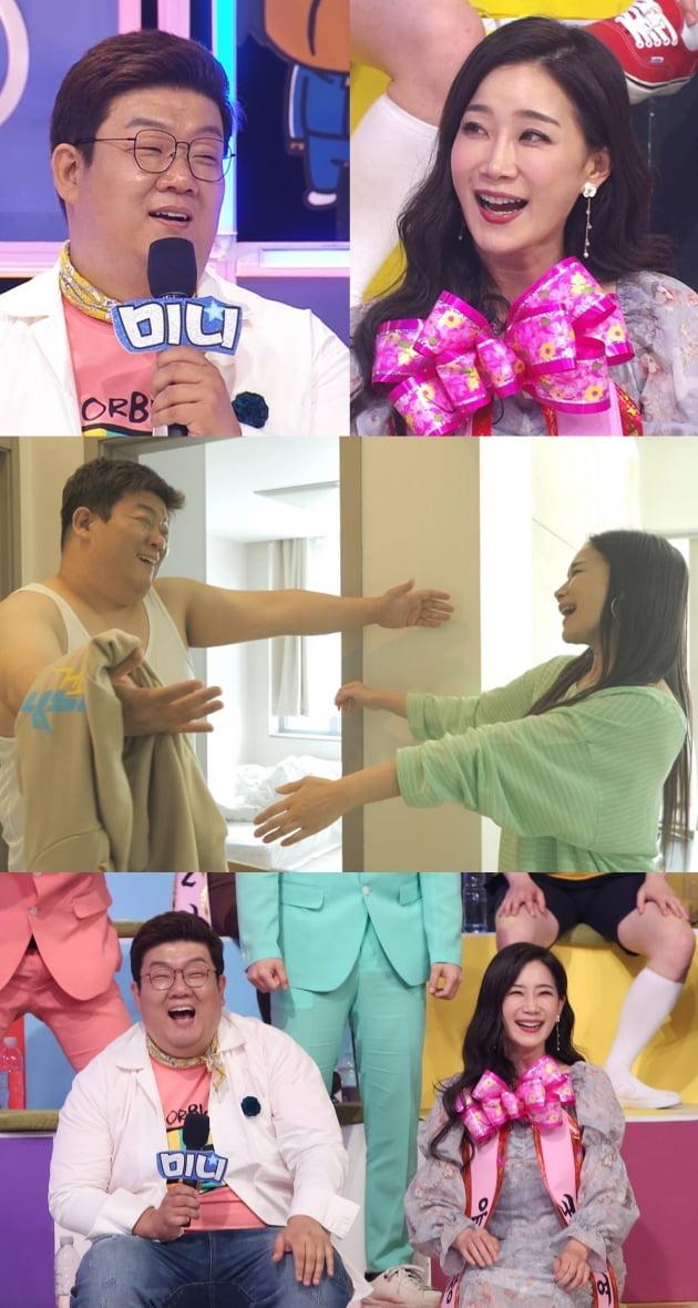 '개그콘서트' 예고/ 사진=KBS2