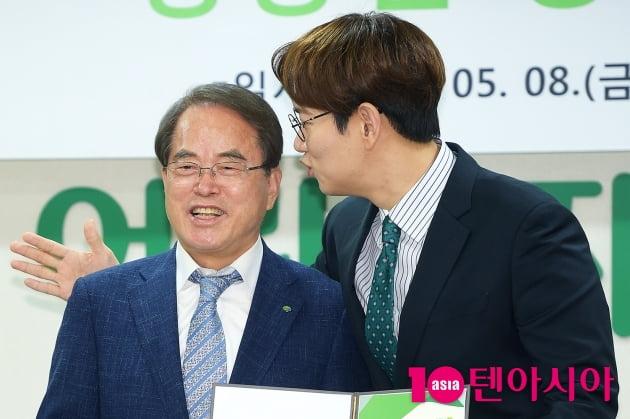 [TEN 포토] 장성규 '오늘은 이제훈 회장님의 아들~'