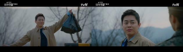 사진=tvN '슬기로운 의사생활' 방송 화면.