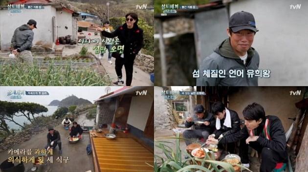 '삼시세끼 어촌편5' 1회/ 사진=tvN 제공