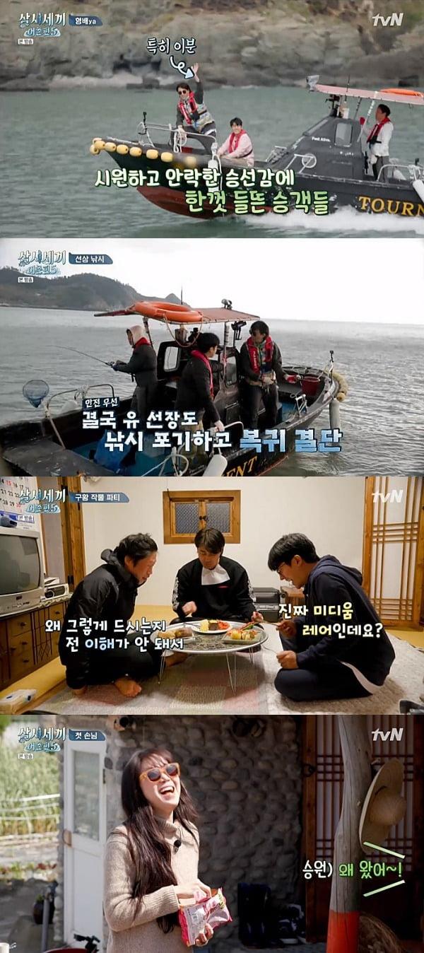'삼시세끼'에 공효진이 게스트로 등장했다. / 사진제공=tvN