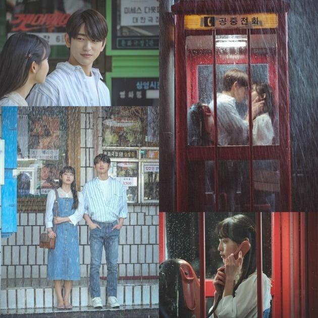 '화양연화' 박진영 전소니의 애틋한 모습이 포착됐다. / 사진제공=tvN