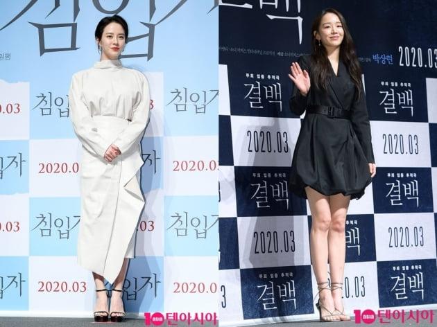 영화 '침입자' 송지효(왼쪽), '결백' 신혜선./ 사진=텐아시아DB