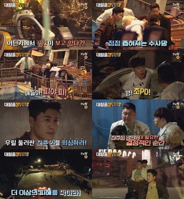 '대탈출3' 예고 영상./사진제공=tvN