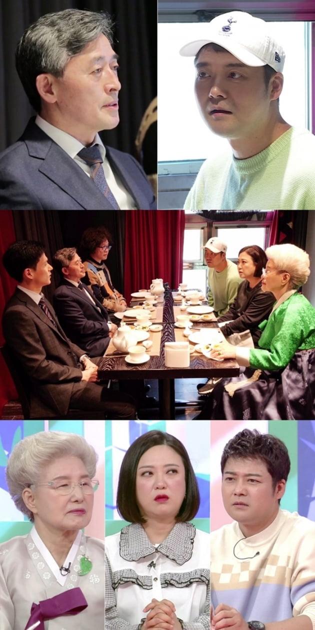 '사장님 귀는 당나귀 귀' 양승동 KBS 사장 / 사진 = KBS 제공