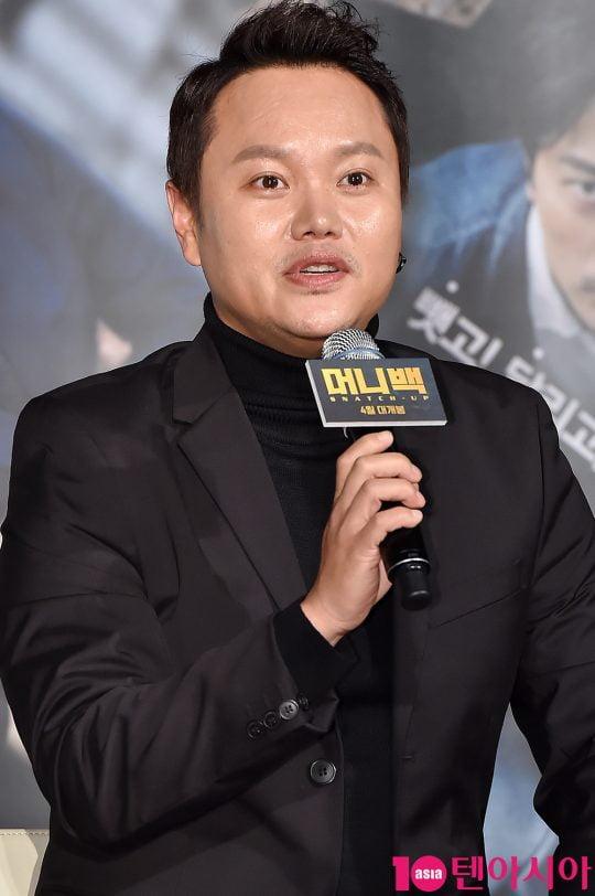 배우 김민교 / 사진 = 텐아시아DB