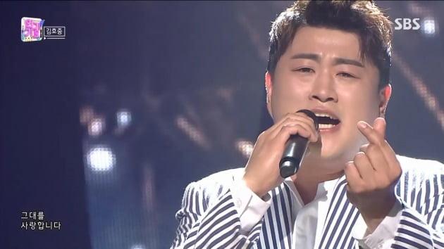 사진=SBS '인기가요' 방송 화면 캡처.
