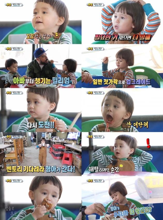 지난 10일 방송된 '슈돌'/ 사진=KBS2 제공