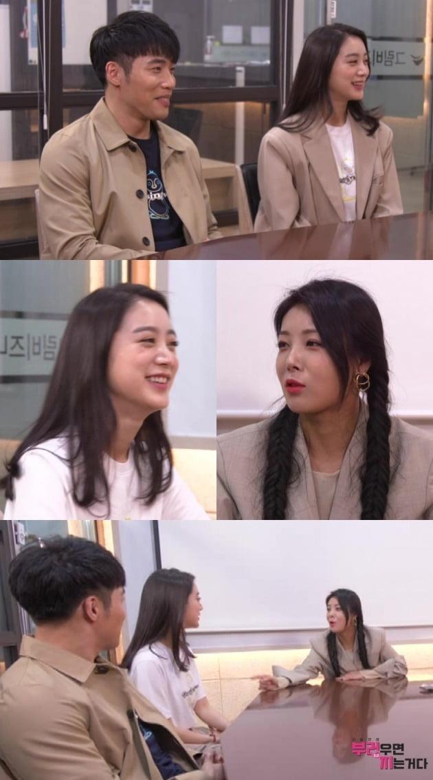 '부럽지' 우혜림-신민철이 결혼을 발표했다. / 사진제공=MBC