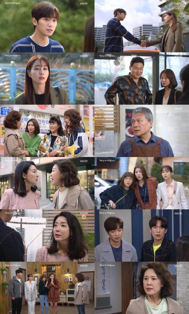 지난 10일 방송된 '한번 다녀 왔습니다'/ 사진=KBS2 제공