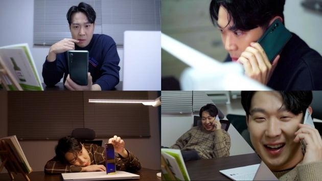 하하가 출연한 LG 광고 캡처./ 사진제공=콴엔터테인먼트