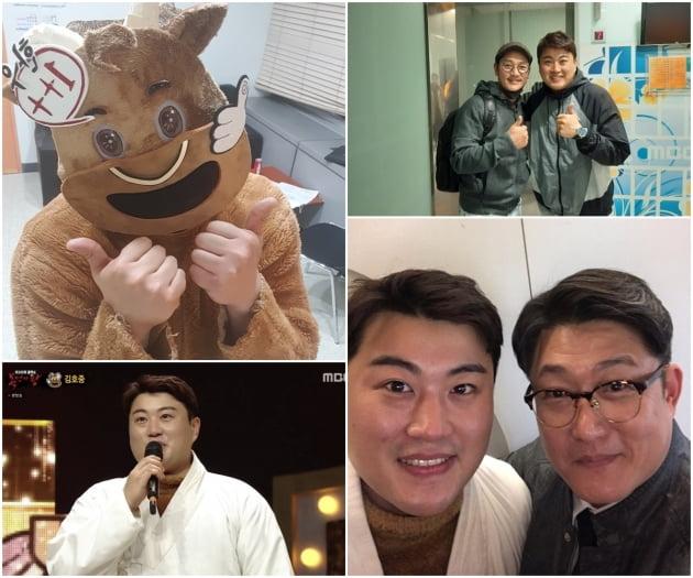 '복면가왕' 출연한 가수 김호중/사진= MBC 제공