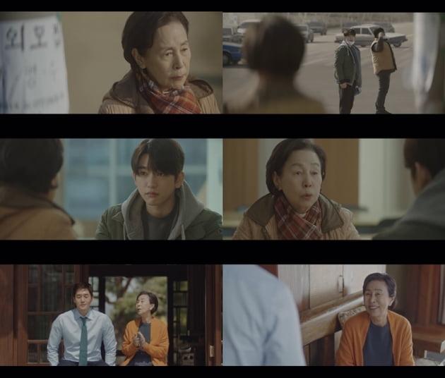 '화양연화' 손숙 / 사진 = tvN 영상 캡처