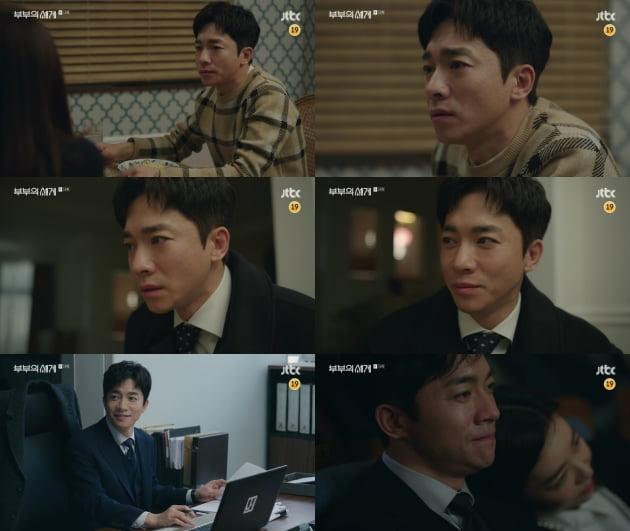 '부부의 세계' 김영민./ 사진=JTBC 방송화면