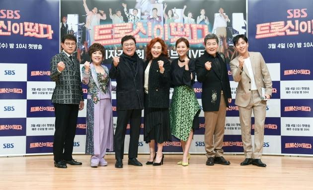 '트롯신이 떴다' 출연진/ 사진제공=SBS