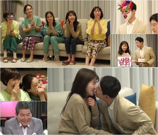 '우리 다시 사랑할 수 있을까2'에서 김경란-노정진의 키스 1초 전 상황이 연출됐다. / 사진제공=MBN