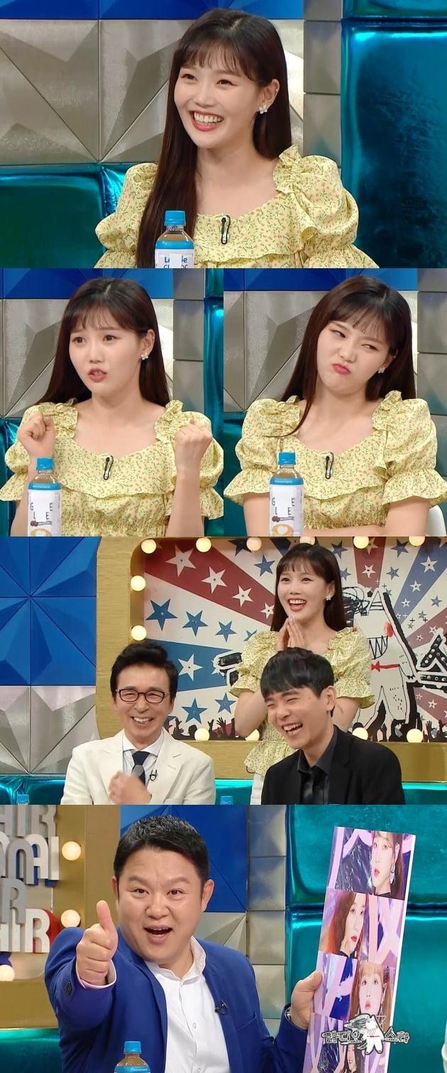 '라디오스타' 오마이걸 효정 / 사진제공=MBC