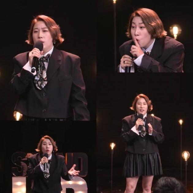 '스탠드업' 김영희./사진제공=KBS2