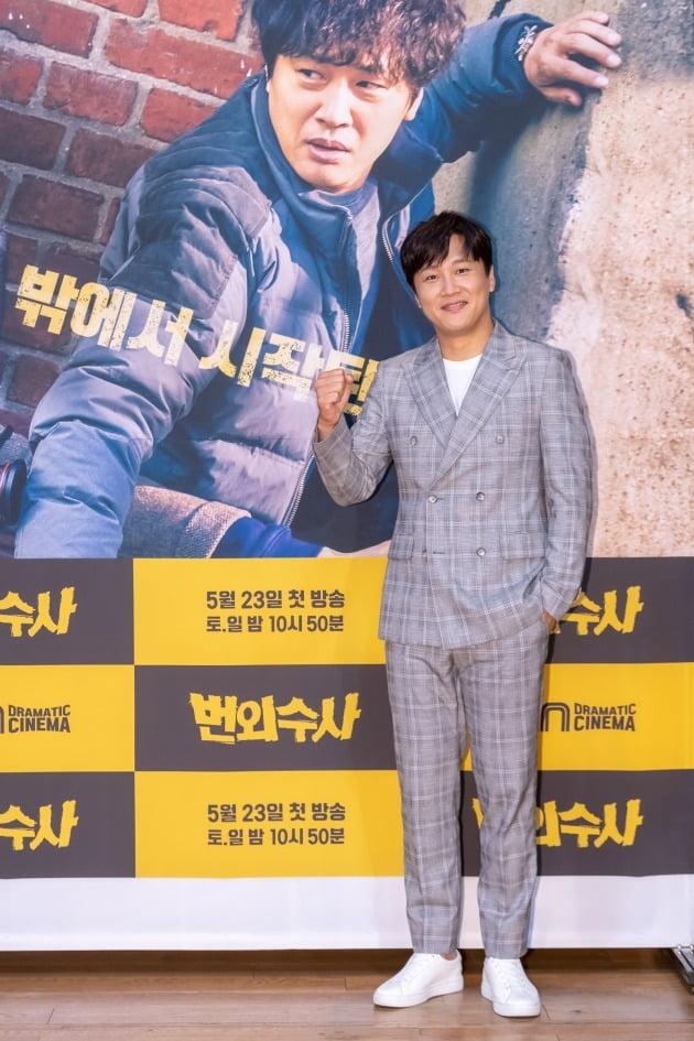 배우 차태현이 12일 오후 온라인 생중계된 OCN 드라마틱 시네마 '번외수사' 제작발표회에 참석했다. /사진제공=OCN
