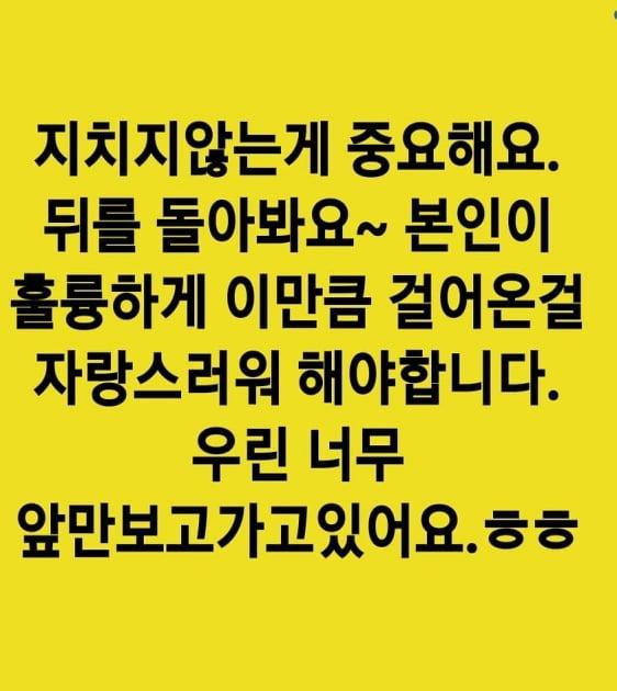/사진= 김수로 인스타그램