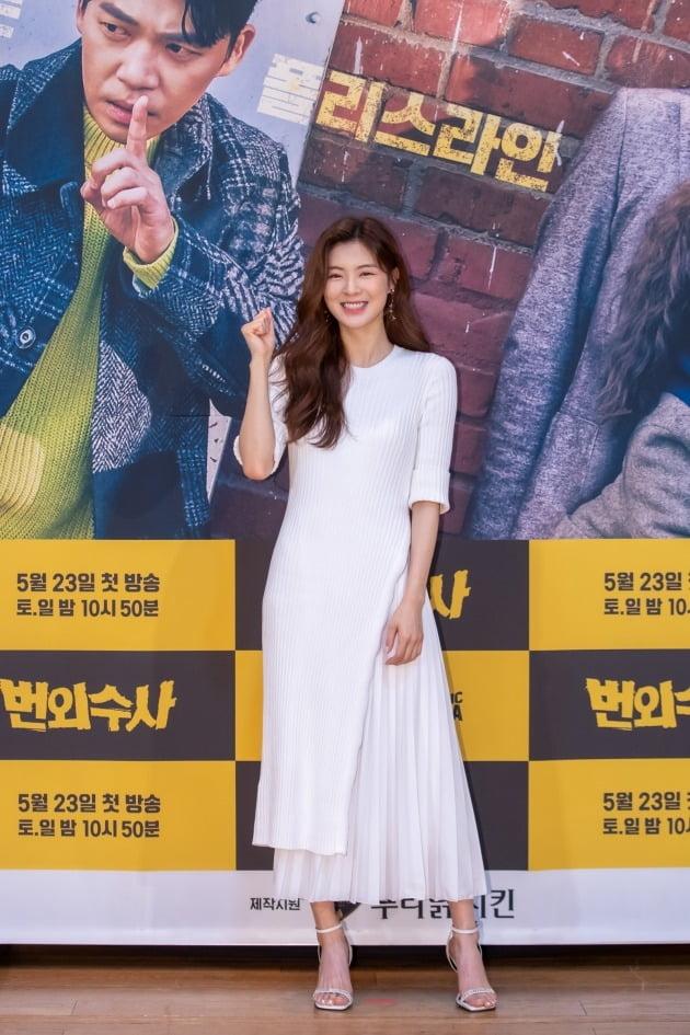 배우 이선빈이 12일 오후 온라인 생중계된 OCN 드라마틱 시네마 '번외수사' 제작발표회에 참석했다. /사진제공=OCN