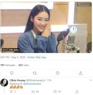 오마이걸 지호 트위터