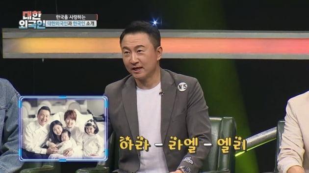 '대한외국인' 주영훈 / 사진 = MBC에브리원 제공