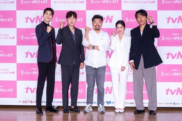 [TEN 포토] tvN 새 드라마 '오 마이 베이비' 온라인 제작발표회 개최